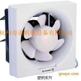 百叶窗式换气扇 塑钢系换气扇
