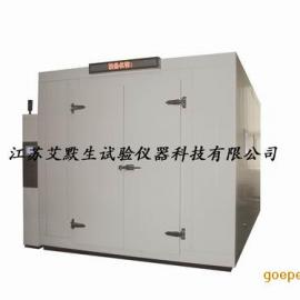 (品质一流)盐雾试验室/循环盐雾试验箱