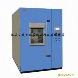 高质量光伏组件热循环试验箱