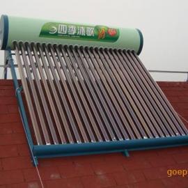 上海四季沐歌太阳能热水器价格
