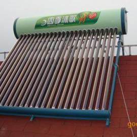 上海20管太阳能热水器价格