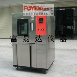TLP80可编程高低温试验箱