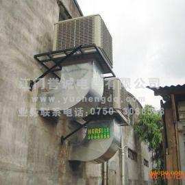 蒸发式空气冷却器江门环保空调