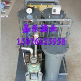 滤油机 离心式滤油机