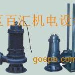 苏州无堵塞潜水排污泵 潜水泵 排水泵 污水泵