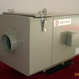 油雾收集器|离心式油雾净化器
