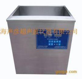 上海名牌/多功能超声波清洗机