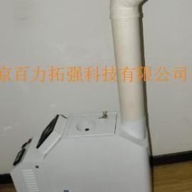 雾化加湿器、负离子超声波加湿器