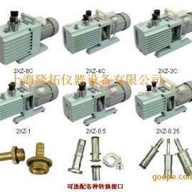2XZ-8C三相直联旋片式真空泵