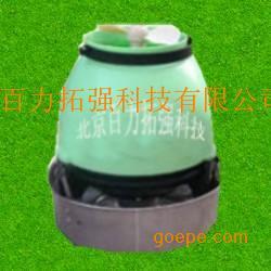 小离心加湿器,兰花加湿器,养殖业加湿器
