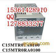 智能 温控器 C15MTV0RA0100 日本山武YAMATAKE/azbil
