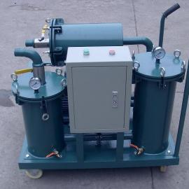 机油液压油润滑油除去杂质水分设备