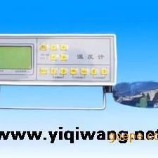 自记温度计LQX-WD