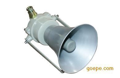 上海原厂特价销售BHY系列防爆扬声器 防爆喇叭