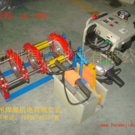 PE给水管热熔焊接机