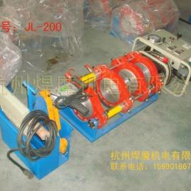 PE燃气管材热熔焊机