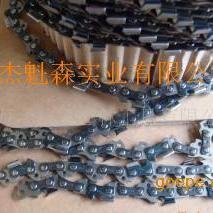斯蒂尔油锯链条