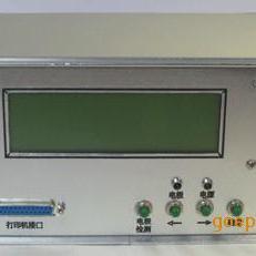 抗旱打井找水仪 电法找水仪器
