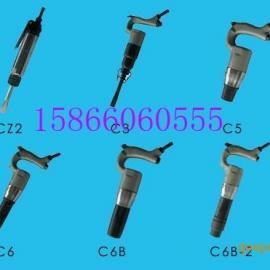 C3气铲,CZ2.5气铲,C3气铲(风铲)