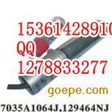 紫外线火焰检测器C7035A1064J