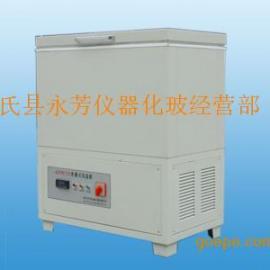 石家庄水泥检测化验分析-低温冷冻箱