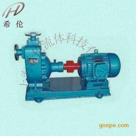 自吸泵清水�P式自吸泵不�P�耐腐�g自吸泵ZX上海�S家