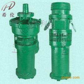充油式潜水电泵