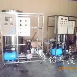 供应医用柜式纯水机