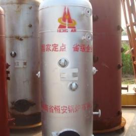 立式蒸汽锅炉、立式生物质蒸汽锅炉