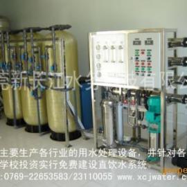 超纯水设备,EDI超纯水设备
