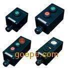 供应BZA8050防爆防腐主令控制器
