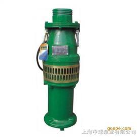 QY1充油式潜水电泵