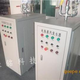 山东蒸汽发生器