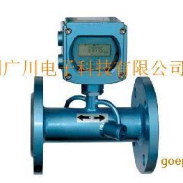 IP68防护电池供电液晶直读显示8位超声波工业水表