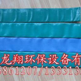 PVC材质曝气软管--石家庄龙翔环保