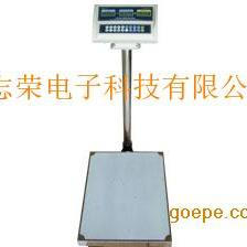 TCS-03系列电子秤