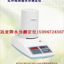聚甲醛水分测定仪,聚甲醛快速水分测定仪