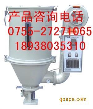 烘料机 深圳烘料机 广东烘料机 烘干机