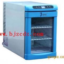 20升透析液加温箱