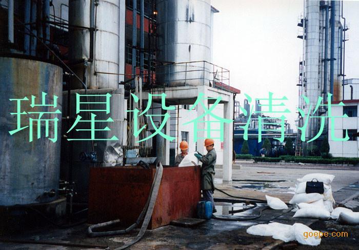 专业锅炉清洗技术