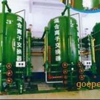 阴阳离子交换器/混合离子交换器