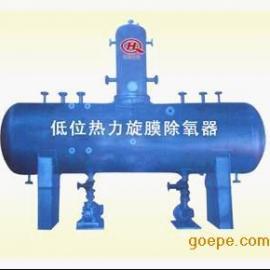 供应热力除氧器
