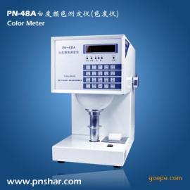 PN-48A 色度仪