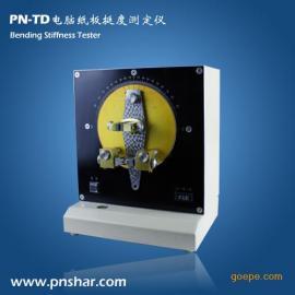 纸板挺度测定仪/杭州品享