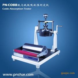 可勃吸收性测定仪/纸板吸收性测定仪