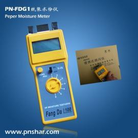 纸板水份仪/水份测定仪/高精度水份仪