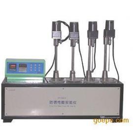 防锈性能实验仪GB/T11143