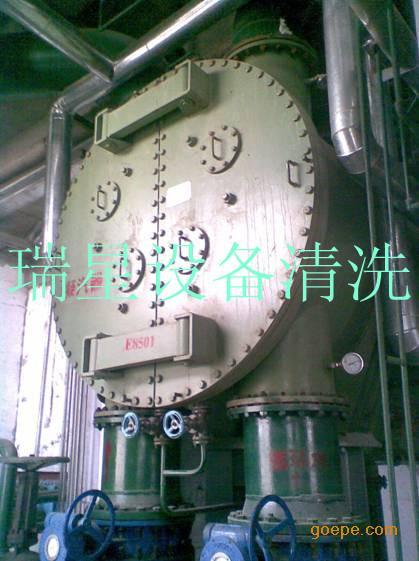 专业清洗电厂凝汽器技术