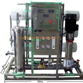 杭州纯水设备厂家,上虞离子水设备厂家,上虞高纯水设备厂家,余