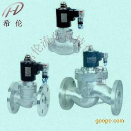 ZBSF全不锈钢电磁阀高温304防爆电磁阀厂家上海常闭电磁阀